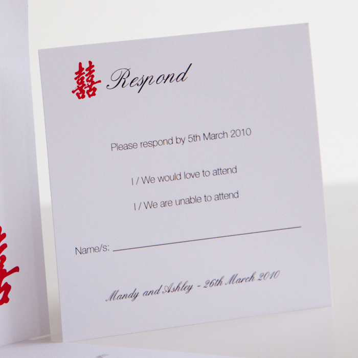 Double Happiness Wedding Invitations Rsvp Card Little Flamingo