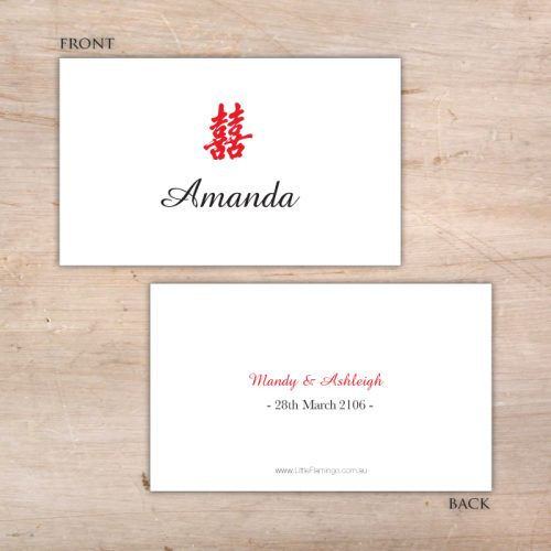 Chinese Double Happiness Place Cards